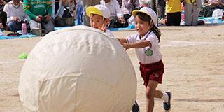 勝山 愛 和 第 一 幼稚園